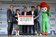 """15년만에 모인 한·일월드컵 4강주역들 """"우리도 위기 있었다…희생정신으로 이겨내라"""""""