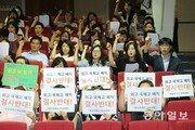 '자사고-외고 폐지' 교육부에 공넘긴 조희연 서울교육감
