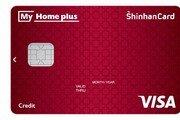[Money&Life]포인트 강화한 '마이 홈플러스 신용-체크카드'