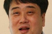 [상장기업&CEO]화장품기업 '아우딘퓨쳐스' 최영욱 사장