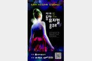 """""""한국 뮤지컬계 이끌 미래의 스타를 기다립니다"""""""