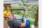 [토요화제]지프라인이 된 스키점프대… 명물로 키운 '캘거리의 상상력'
