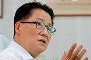 """국민의당 박지원 전 대표 """"제보 조작? 과학적으로 나의 無關 입증됐다"""""""