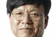 [경제의 눈]삼성전자 최대 실적에 드리운 그늘
