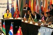 서울서 열린 아시아-유럽정치포럼