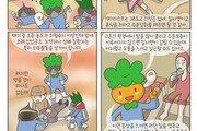 """[만화로 보는 건강한 여름나기]여름철 온열 질환 주의보… """"선글라스-선크림 꼭 챙기세요"""""""