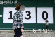 올해 수능 11월 16일