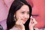 [왕은 사랑한다①] '왕은 사랑한다' 윤아, 첫 사극 시험대