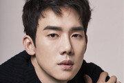 [연예 뉴스 스테이션] 유연석, 김은숙 작가 '미스터 션샤인' 합류