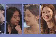 [Da clip]'훈남 카레이서' 서주원의 그녀는?