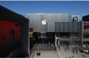 """中 본토에 애플 데이터센터 최초 설립한다…""""中 보안규제 부응 조치"""""""