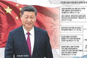"""사상통제 옥죄는 中… 지식인들 """"마오쩌둥 시대로 돌아가나"""""""