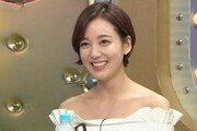 """'라디오스타' 이소연, 남편과 초고속 결혼 이유는? """"거절했는데 손 잡더라…"""""""