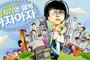 [단독] DJ 처리, 3년 만에 SBS 러브FM '아자아자' 복귀