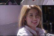 """'수트너' """"평생 사랑할게"""" 지창욱♥남지현 인생 파트너 해피엔딩"""