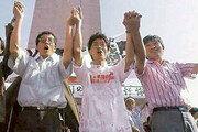 """류샤오보 """"중국, 자유 표현할 수 있는 땅이 되길""""… 中민주화운동 불씨 되나"""