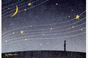 [나민애의 시가 깃든 삶]은현리 천문학교