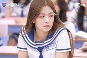 """'아이돌학교' 이채영 하차 청원 글 눈길…""""학교폭력 가해자 어떻게 보나"""""""