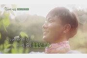 [Da Clip] '자연이 키우고 농부가 거든다'…꽃미남 매실 농부 김병수 씨
