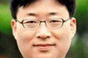 [동아광장/하준경]'최저임금 1만 원'으로 가는 길