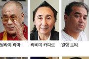 中, 류샤오보 시신 화장해 유골은 바다에… '민주화 불씨' 차단