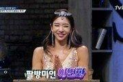 """'문제적 남자' 이연화 연봉, 프로젝트당 8000만원?…""""어릴 때는 3~4개도 해"""""""