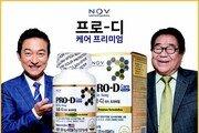 [스마트 컨슈머]식후 혈당 상승 억제, 간 건강 도와