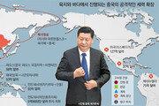 [글로벌 뷰]161조원 퍼부어도 안되네… 시진핑 '고속철 패권' 급제동