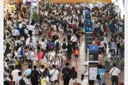 日, 다른나라 가려면 '세금'…내외국인 '출국세' 검토