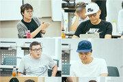 tvN '슬기로운 감빵생활', 슬기롭지 않은 대본 보안