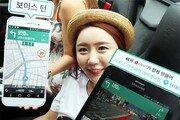 KT-LG U+ '내비 동맹'… T맵 아성에 도전장