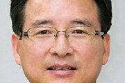 [경제계 인사]금융위 부위원장 김용범 씨