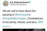 """주한 미 대사관 """"린킨파크 체스터 베닝턴, 평화롭게 잠드시길"""" 애도"""