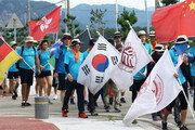 성균관대 '글로벌 국토대장정'