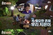 """'효리네 민박' 이효리 """"아이유, 새침할 줄 알았는데…저런 애일 줄 몰라"""""""