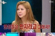 """김준희, 16세 연하 이대우와 열애…""""연하 좋은 이유? 연상들, 만지려고만 해"""""""