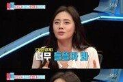 """'동상이몽2' 추자현 """"방송 후 우효광, 기 너무 살아있어"""""""