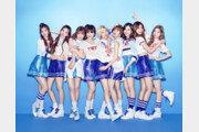 [연예 뉴스 스테이션] 트와이스 첫 일본 앨범 판매량 20만장 돌파