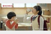 이번엔 급식비리…서울우유 왜 이러나