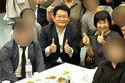 송영길-손혜원, 김군자 할머니 빈소에서 '엄지척' 논란