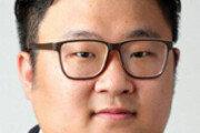 [IN&OUT/강홍구]배구대표팀 매니저 일당이 달랑 2만원?