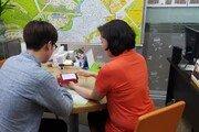 """""""부동산 계약서 없어진다""""…부동산 전자계약, 8월 1일부터 확대 시행"""