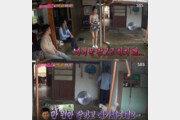 """'불타는 청춘' 곽진영, 본의아니게 구본승 나체 샤워 목격…""""만 원만 주세요"""""""