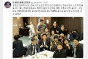 """신동욱 """"송영길 엄지척 사과, 불난 집에 부채질… 겉 다르고 속 다른 사과"""""""