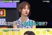 """김정민 """"김새롬 근황? 잘 지내지 못한다…어떻게 잘 지내겠냐"""""""