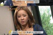 """곽진영, 성형 부작용에 """"죽으려고 했었다"""""""