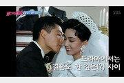 """'불타는 청춘' 정유석-이연수, '야망의 세월' 출연분 다시보니…""""깊은(?) 사이"""""""