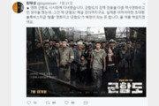 """최태성 강사 '군함도' 관람평 '재조명' """"역사 영화라고 생각했는데"""""""
