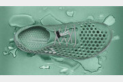 [황규인의 잡학사전]'녹조라떼'로 신발을 만든다고?