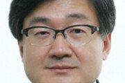 [내 생각은/박노형]새 정부의 사이버안보, 정보 수집과 외교 능력이 중요하다
